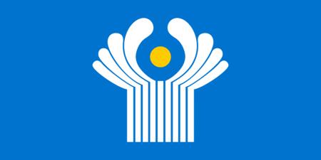 Bandeira da CEI.