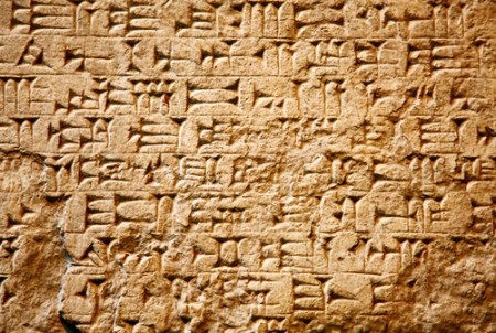 The ancient egyptian civilization essay