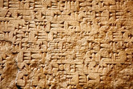 Escrita cuneiforme, de origem Suméria, encontrada no Iraque. Foto: Fedor Selivanov / Shutterstock.com