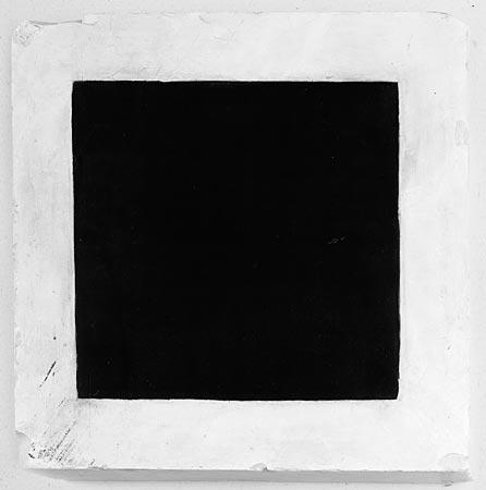 Quadrado preto sobre um fundo branco, obra suprematista de Kazimir Malevich.