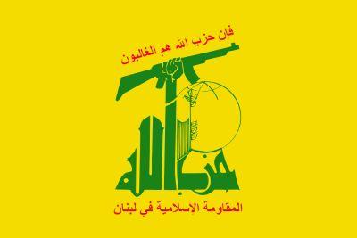 bandeira hezbollah