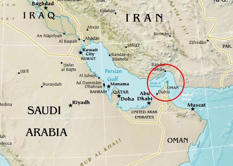 Estreito de Ormuz, em detalhe. Mapa: CIA.