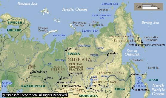 Где находится russian