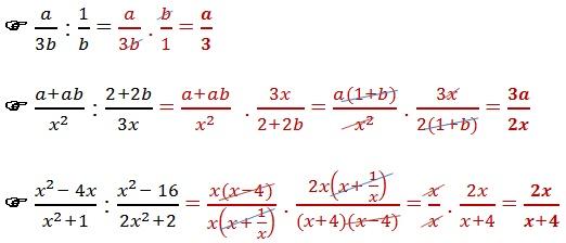 divisao fracoes algebricas