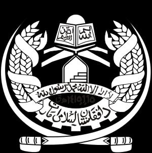 emirado islamico afeganistao