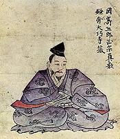 Masamune Okazaki