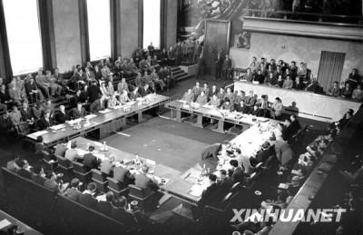 conferencia de genebra 1954